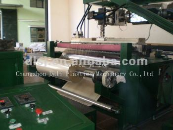Plastic coating machine for various purposes plastic machine