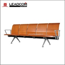 Leadcom airport 5-seater waiting area chair price (LS-529M)