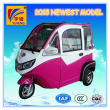 2015 New design Passager Tricycle electric trike