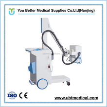 200ma hospital mobile digital x-ray machine price