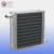 Industrial stainless steel finned tube coil steam heat exchanger for dryer