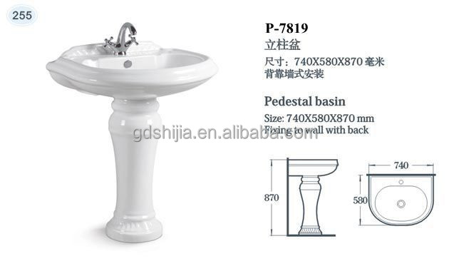 P-7819 Hand wash basin price Bathroom Set Ceramic Pedestal Basin