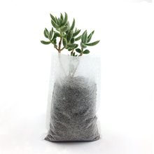 Biodegradable Non-Woven Plant Grow <strong>Bag</strong>