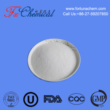 Factory supply high quality N-methyl-dl-alanine Cas 600-21-5 with factory price