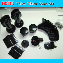 professional wholesale top quality plastic nylon black toilet cubicle accessories