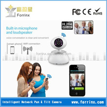 FORRINX Wi-Fi IP Camera for apartment, office, factory