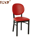 Simple design vinyl seat oval back metal dining chair