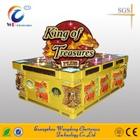 king of treasures plus ocean monster 2 fish game for las vegas