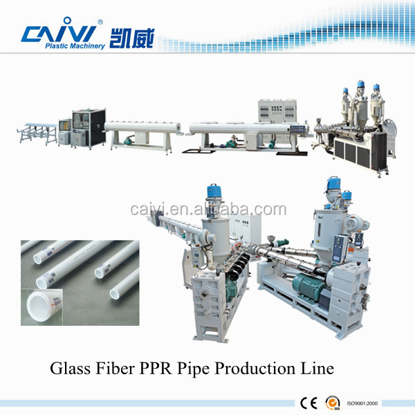ppr glass-fiber pipe automotive equipment / energy saving ppr pipe making machies