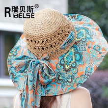 fashion handmade paper straw hat cheap beach hat with wide brim