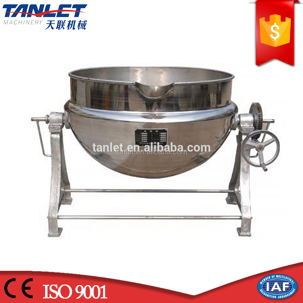 stainless steel industrial steam jacketed kettle with agitator