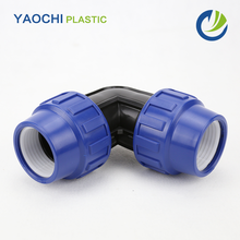 All size available PP compression fitting water system plastic 90 deg elbow