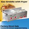 /product-detail/kitchen-equipment-table-top-propane-tenpanyaki-gas-griddle-with-deep-fryer-60474490019.html