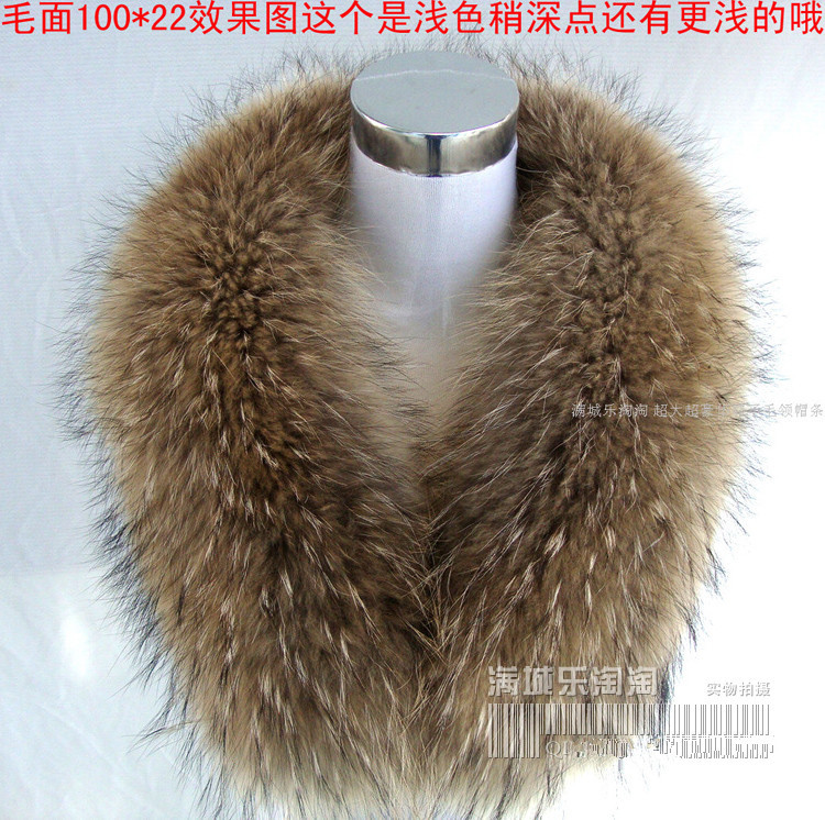 Fluffy Raccoon Dog Fur Trimming For Hood