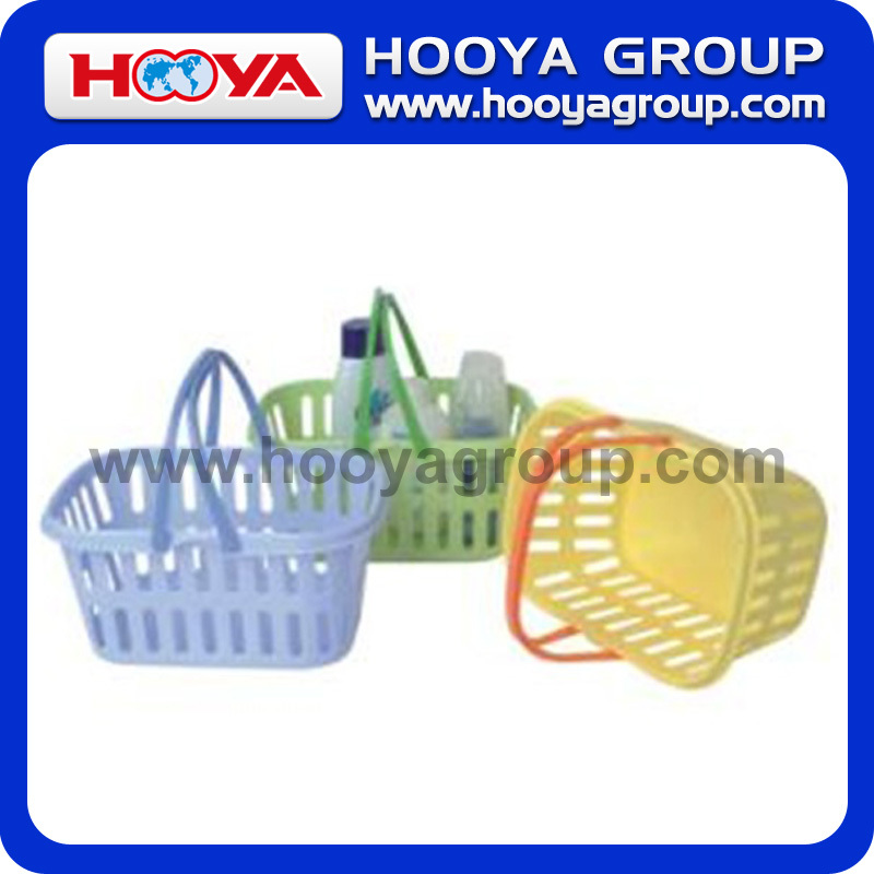 Medium Rectangular Storage Basket With Handle