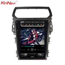 "KiriNavi Vertical Screen Tesla Style android 6.0 12.1"" for ford explorer dvd player with touch screen 2014"