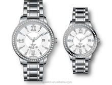 Couple Swiss Movement Watch Sapphire Crystal Watch