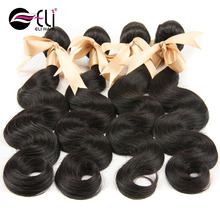 Indian hot sex photos for healthy girl natural hair, body wave new style crochet braids with human hair