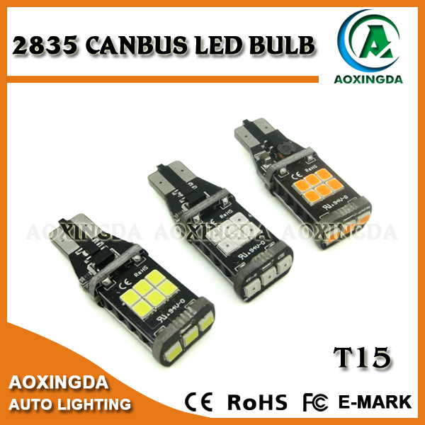 T15 error free car LED reverse parking light
