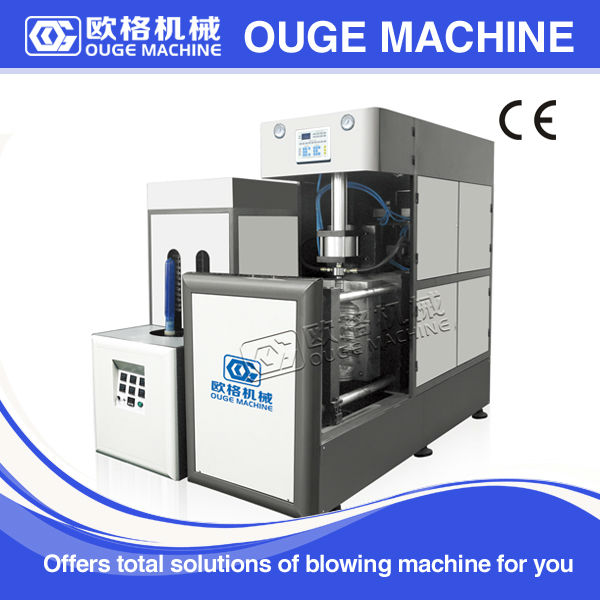 OGS-1-20 Stretch Blow Moulding Blow Moulding Type and PET Plastic Processed 5 gallon water bottle blowing machine