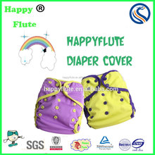 happy flute cloth diaper cover newborn reusable baby diaper wholesale