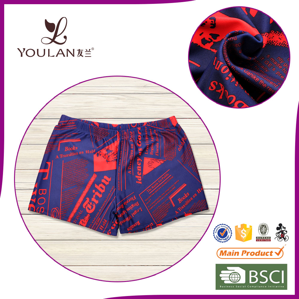 YouLan Swimwear Men Sex Swimming Wear Sex Swimming Wear