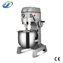 20L Stand Food Mixer