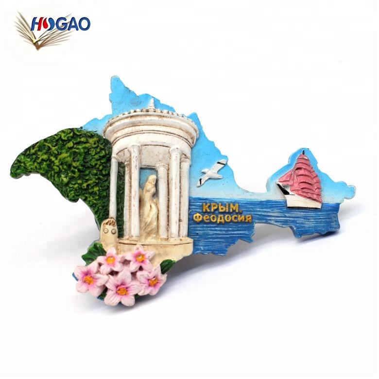 China Wholesale Home Decor Oem Promotional Gift World City Custom Resin Tourist Souvenir 3d Fridge Magnet