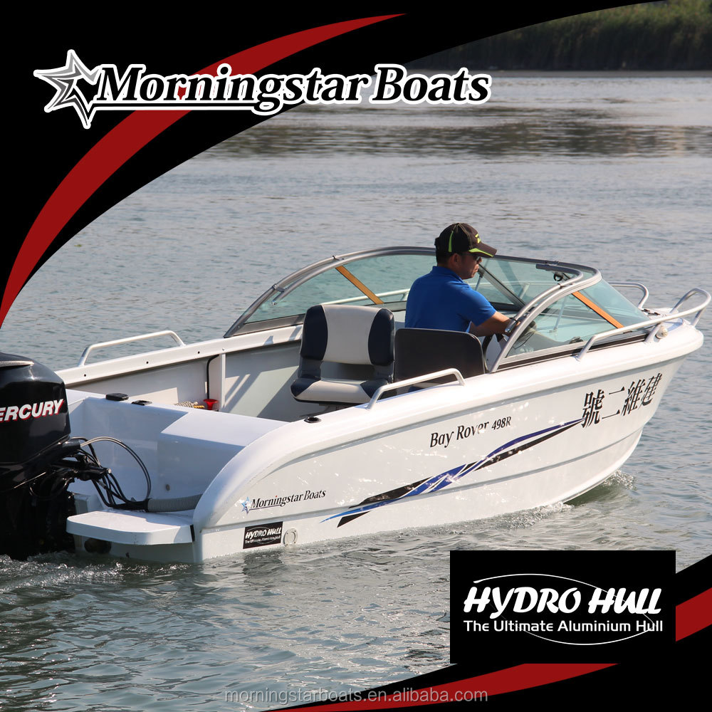 small aluminum racing runabout boat
