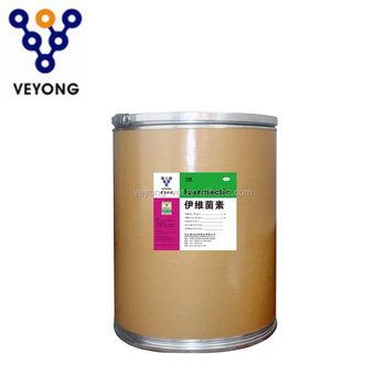 Ivermectin EP9.0 for veterinary use Hebei Veyong