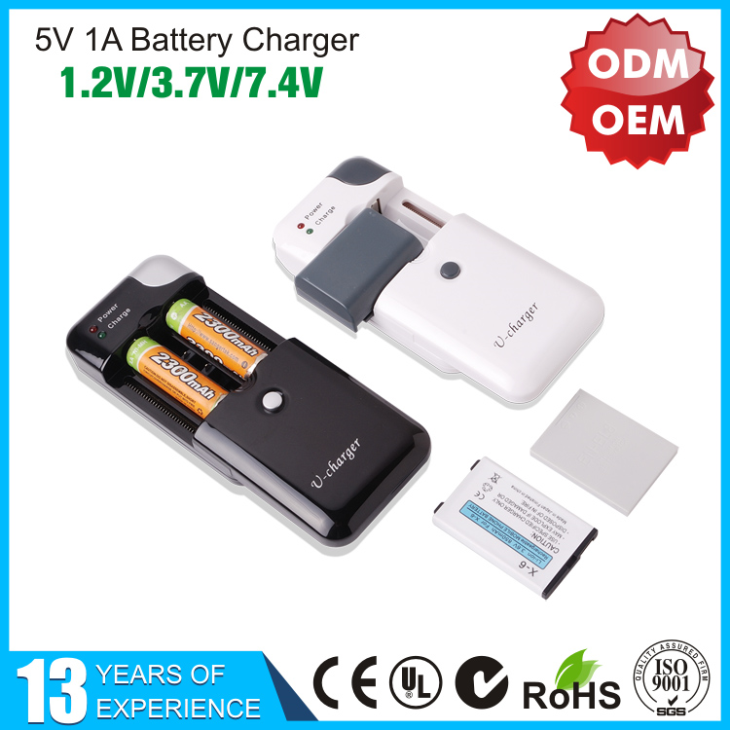 universal lipo battery charger, aaa battery charger, smart battery charger