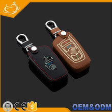 Newest Car styling, genuine glowing leather Car Remote Fob Shell Key Holder Case Cover for BMW X1X3 X5 X7