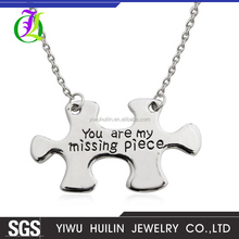 JTBC0018 Yiwu Huilin Jewelry Simple Style You are my missing piece puzzle charm necklace