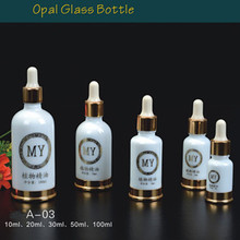 Newest cosmetic glass bottle pump for skin care packaging wholesale