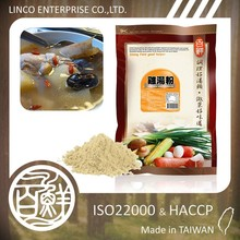 HACCP Taiwan Hot Sale dried Instant Chicken Flavor Seasoning