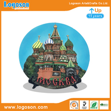 LOGOSON Souvenir Russia Moscow Mockba Resin Craft Product Polyresin Tray Plate