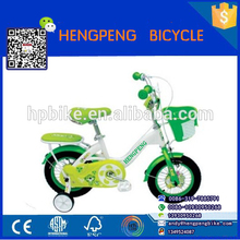 EN certificate 12 inch four-wheel chinese wholesale kids bicycle