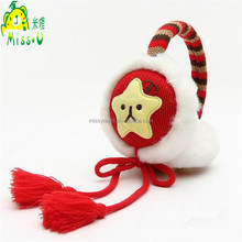 Plush Knitted Kid Winter Ear muffs