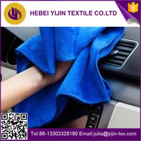 Super Microfiber towel , auto care towel . Drying clothes , Car wash towel