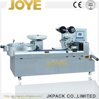 China CE Approved Full-Automatic Ball-Type Lollipop Candy Pillow Type Packing Machine