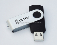 cheap usb swivel 1gb usb flash drive with free shipping and free samples