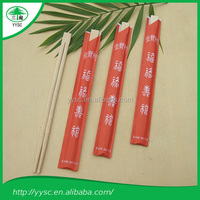 Quality Bamboo Chinese Chopsticks Manufacturer Disposable Tableware