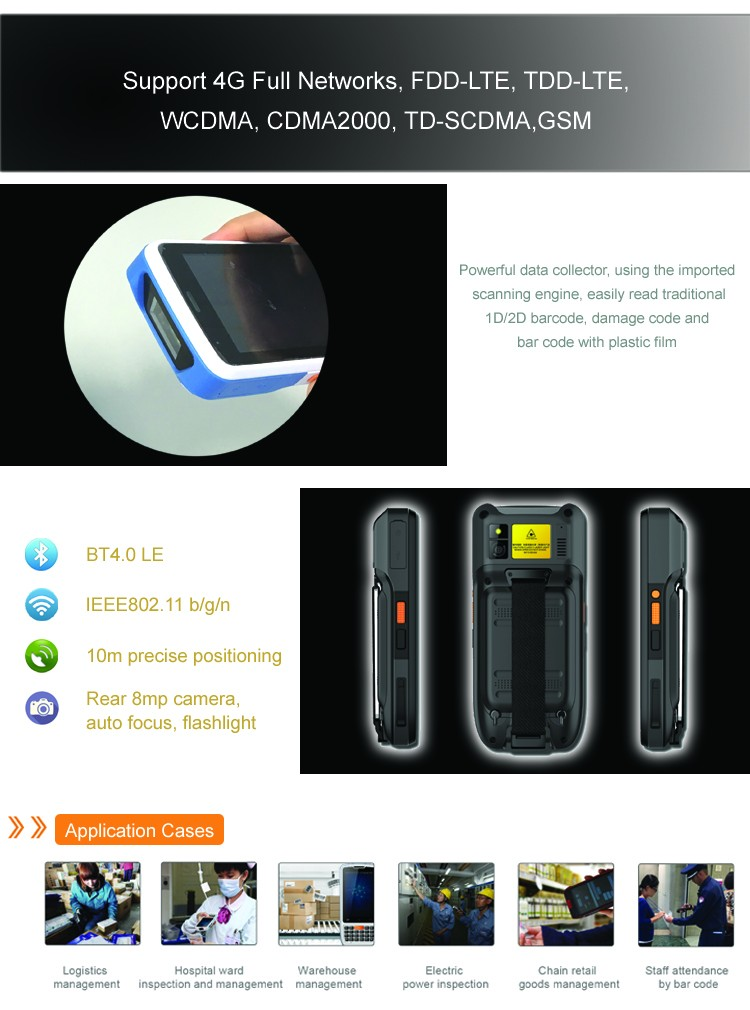 China newest design 4G LTE retail handy serial cordless barcode scanners