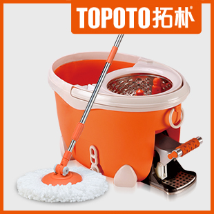 twister magic spin mop with hummer pedal