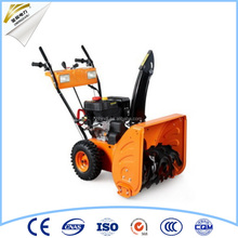 ATV Petrol/Gas Power snow blower