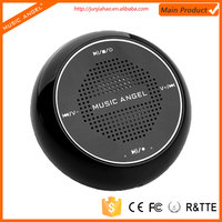 Wireless Bluetooth Speaker of Q5BT, Full Metal Design with 2014 Newest Noble Feature.