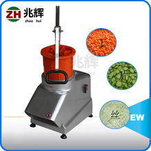 Multifunctional vegetable fruit cutter,Electric radish slice and potato cubes cutting machine