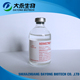 1% Ivermectin Injection 50ml for fowl