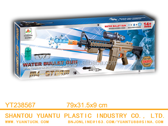 Best Quality Battery Operated Professional Lighting Water Bomb GunToys set
