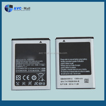 original battery compatible for Samsung Galaxy Ace S5830
